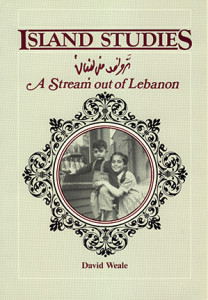 A Stream out of Lebanon