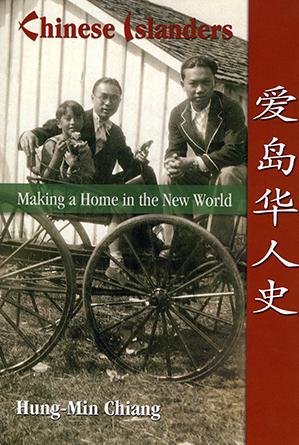 Chinese Islanders